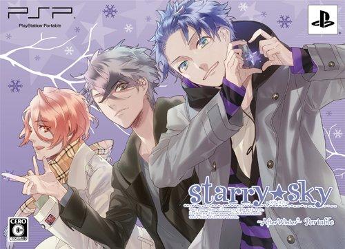 【ゲーム 買取】Starry☆Sky?After Winter?Portable 初回限定版