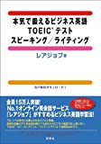{CbrWlXp TOEIC(R)eXg Xs[LO/CeBO