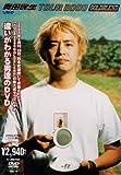 TOUR 2000 GOLDBLEND[DVD]