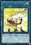 遊戯王 マジェスペクター・サイクロン(レア) ディメンション・オブ・カオス(DOCS) シングルカード DOCS-JP060-R