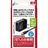 Amazon.co.jp【New3DS / LL対応】CYBER・USB ACアダプター ミニ 3m (3DS/3DS LL用) 【海外使用可能】