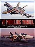 ヴァリアブルファイター・マスターファイル VFモデリングマニュアル (ヴァリアブルファイターマスターファイル)
