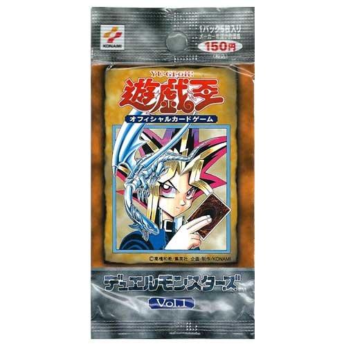 遊戯王 デュエルモンスターズ Vol.1