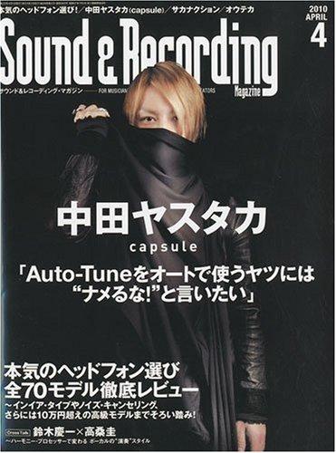 Sound & Recording Magazine (サウンド アンド レコーディング マガジン) 2010年 04月号 [雑誌]