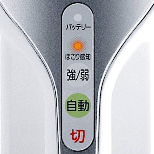 アイリスオーヤマ 充電式スティッククリーナー リチウムイオン シルバー IC-S7L-S
