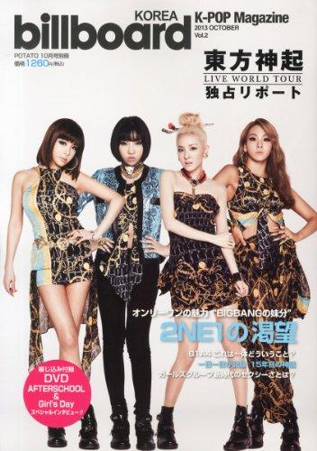 billboard KOREA K-POP Magazine vol.2 [2013 October] PDF
