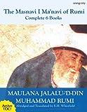 Image of The Masnavi I Manavi of Rumi Complete 6 Books