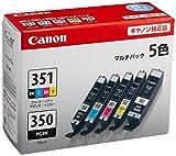 Canon インク カートリッジ 純正 BCI-351(BK/C/M/Y)+BCI-350 5色マルチパック BCI-351+350/5MP