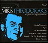 Various The Music of Mikis Theodorakis