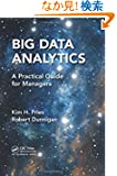 Big Data Analytics: A Practical Guide for Managers