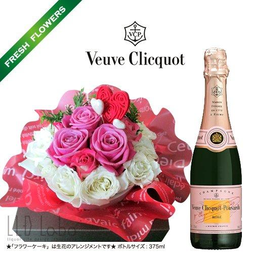 待望のケーキバージョンが登場!シリーズ累計3000セット突破!!お祝・記念日~抱きついて喜ぶ感動ギフト■ヴーヴ・クリコ ローズラベル フラワーケーキ ドラマティックギフト ~Flower Cake Limited Edition~ (ローズピンク(Rose Pink))