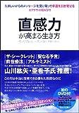 DVD�� ľ���Ϥ���ޤ�������