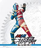 人造人間キカイダー Blu-ray BOX VOL.1[Blu-ray/ブルーレイ]