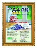 ナカバヤシ 賞状額縁 金ケシ(樹脂製) 賞状尺七判 フ-KWP-34 N