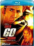 60������ [Blu-ray]