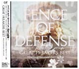 GREAT FREAKERS BEST ~FENCE OF DEFENSE 1987-2007~