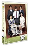 24HOUR TELEVISION ドラマスペシャル2015「母さん、俺は大丈夫」[DVD]