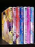 妖怪アパートの幽雅な日常 コミック 1-7巻セット (シリウスKC)
