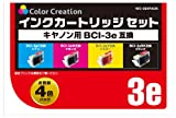 カラークリエーション CANON BCI-3E 4MP互換 (ブラック・イエロー・マゼンタ・シアン) NIC-3E4PACK
