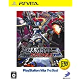 地球防衛軍3 PORTABLE PlayStation(R)Vita the Best