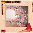 Silk road III (1981)