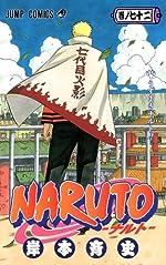 NARUTO -ナルト- 72