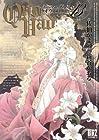 QUO VADIS 第13巻 2013年09月24日発売