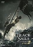 BLACK SAILS/ブラック・セイルズ2 DVD-BOX -