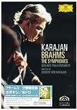 ブラームス:交響曲全集 [DVD]
