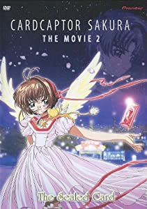 Cardcaptor Sakura: The Movie 2 - Sealed Card [Import]