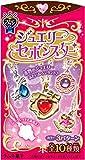 ジュエリーセボンスター8個入りBOX(食玩・ラムネ)