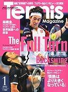 Tennis Magazine (テニスマガジン) 2012年 01月号