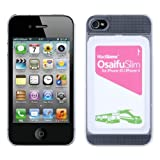 MacGizmo OsaifuSlim for iPhone 4S/4 Clear