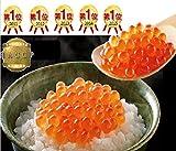 【TVで話題の】リピートNo,1 最高位の特特特グレード 北海道産 いくら 醤油漬 500g ( イクラ 鮭 魚卵 ) ランキングお取り寄せ