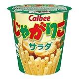Amazon.co.jp: カルビー じゃがりこ サラダ 60g×12個: 食品&飲料