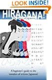 Hiragana, the Basics of Japanese