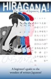 Hiragana, the Basics of Japanese [PAPERBACK + DIGITAL DOWNLOAD]