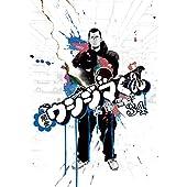 闇金ウシジマくん(34) (ビッグコミックス)