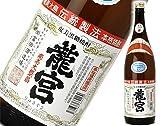 黒糖焼酎 龍宮 30度 1800ml