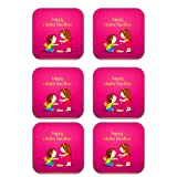 MeSleep Father Wooden Coaster-Set Of 6 - B013LEQDWU