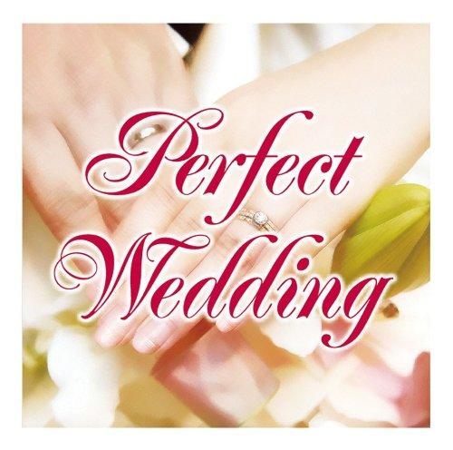 『Perfect Wedding ~ウェディングプランナー100人が選んだウェディングソング~』