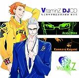 「Vitamin」シリーズ DJCD「私立聖帝学園放送部活動録」巻の弐