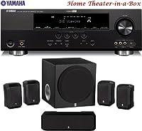 Yamaha 3d-ready 500 Watt 51-channel Home Theater Receiver With Yamaha 51-channel Home Theater Speaker System 50 Feet 16 Gauge Speaker Wire by YAMAHA