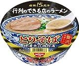 日清 行列のできる店のラーメン とりそば 特濃魚介鶏白湯1ケース(12食入)
