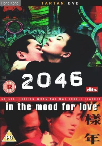 2046 / In The Mood For Love (2 Disc Special Edition) [Dvd] [2005] By Tony Leung Chiu Wai