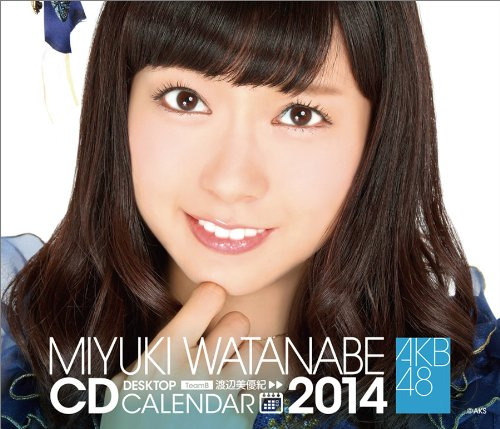 (卓上)AKB48 渡辺美優紀 カレンダー 2014年