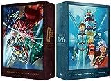 「機動戦士ガンダム Blu-ray メモリアルボックス」「劇場版 機動戦士ガンダム Blu-ray トリロジーボックス プレミアムエディション (初回限定生産)」ダブルセット