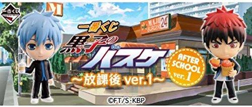 Die meisten Lotterie Kurokos Basketball – nach der Schule ver.1 ~ alle 28 Arten Furukonpu gesetzt günstig
