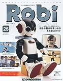 週刊 Robi (ロビ) 2013年 8/27号 [分冊百科]