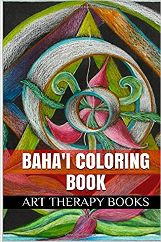 Baha'i Coloring Book: Stress Relieving Adult Coloring Book (Adult Coloring Books)